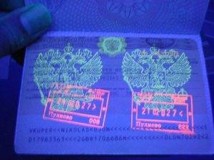 Aplicación de tintas fluorescentes como elemento de seguridad en documentos